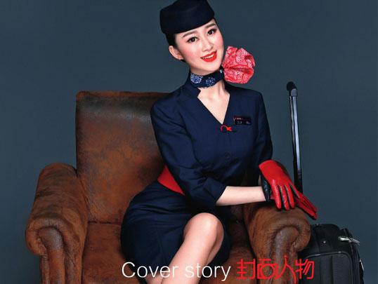 东方航空公司-刘人瑜