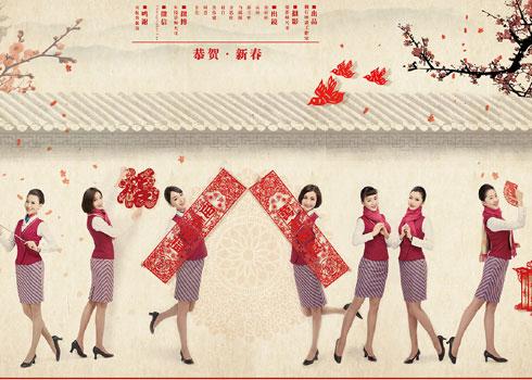 唯美中国风,浓浓过年味!――《中国南方航空2016猴年贺岁大片・第一章》