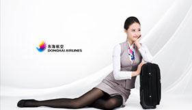 东海航空制服照欣赏(冬装篇)