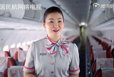长龙航空最受爱戴的乘务长:陈蕾
