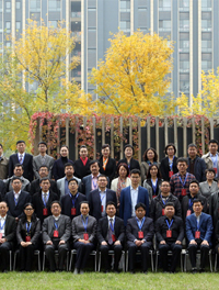 高校毕业生就业协会高校空乘分会第一届会员大会第二次会议在京召开