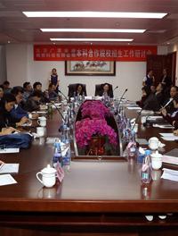 2016年本科合作院校招生工作研讨会在京召开