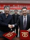 西安翻译学院与北京广慧金通教育科技有限公司 举办校企合作办学签约仪式