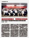 2018 年北京广慧金通教育科技有限公司本科教材培训
