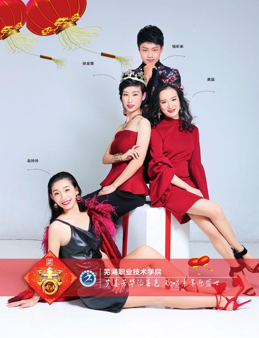 2017空姐大拜年(四)